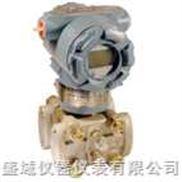 SSY3351-电容式差压变送器