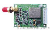 嵌入式无线数传模块KYL-1020L