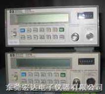宏达回收/出售通用计数器Agilent 53131A