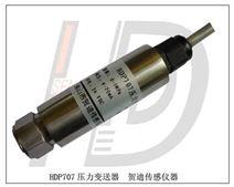 空调压力传感器空调压力变送器
