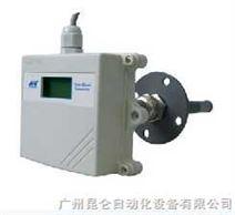 防爆型工业级宽温程温湿度变送器(温湿度传感器)