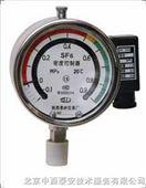 指针式SF6密度控制器(防震)
