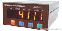 定量配料仪表,称重仪表,可兼容替代PT650D,CB900F,CB920,CB9