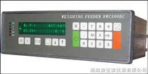 皮带秤仪表,皮带秤控制器