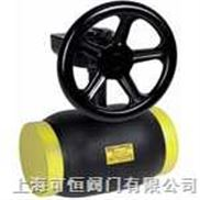 进口全焊接球阀-进口全焊接球阀