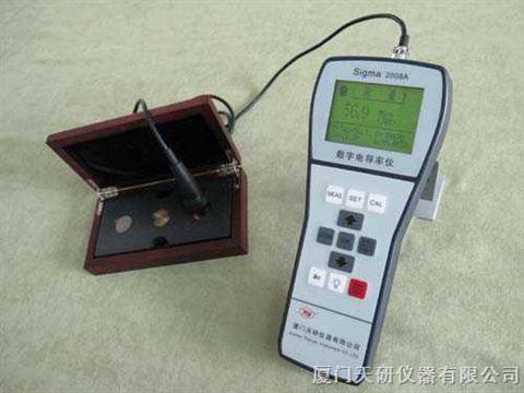sigma2008A 涡流导电仪