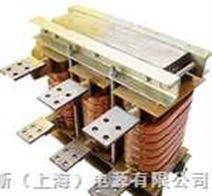 出线电抗器|萨顿斯(上海)电源有限公司|021-64619085