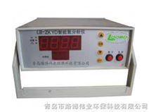 厂家现货供应合肥郑州洛阳化学化工企业用智能氮氧分析仪