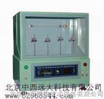 甘油法数控式金属中扩散氢测定仪/45℃甘油法扩散氢测定仪/氢扩散测定仪/焊接测氢