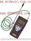 可燃气体检测仪(带报警,便携式)