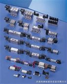 金器电磁阀--台湾金器电磁阀