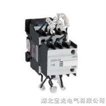 德力西CDC9系列切换电容器接触器