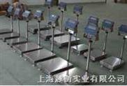 300公斤防爆电子台秤