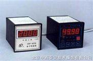 电子转速表