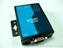 NTS601B (RS422/485)单串口服务器