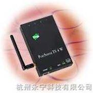PortServer TS W系列无线串口服务器