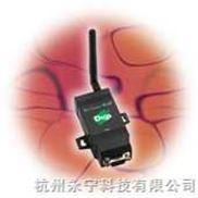 Digi Connect Wi-SP企业级无线串口服务器