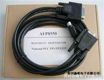 批发零售松下PLC编程电缆
