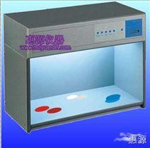 长期供应东莞光源箱,深圳标准光源箱,惠州对色灯箱