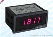 MB3100三位半数字直流电压表