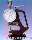 CH-B手台式测厚仪