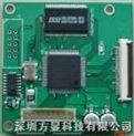 FX-T-液晶屏控制器