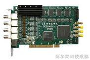 4路同步高速数据采集卡PCI数据采集卡4路同步采集PCI8002A高速采集