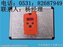 手持式液化气报警器