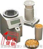 精密导电塑料电位器/直线位移传感器