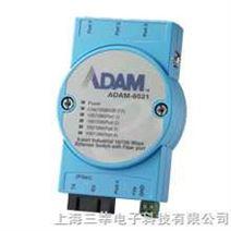 研华 ADAM-6521 带光纤端口5端口10/100Mbps工业以太网转换器