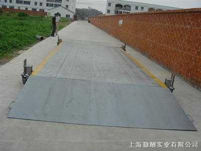 180吨汽车出口地磅-上海,200吨电子汽车衡-上海