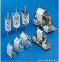 SIBA高压熔断器SIBA低压熔断器