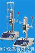 ATH电子数显弹簧拉压试验机