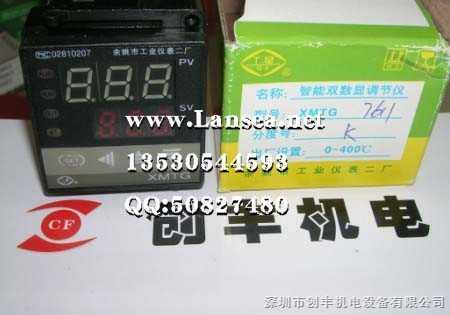xmtg-7611-xmtg-7611温控器