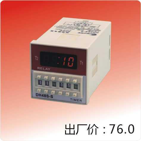 dh48s-s循环延时继电器