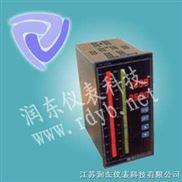 智能光柱调节仪