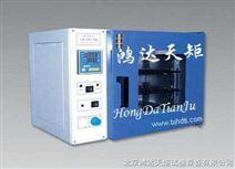 培养干燥两用试验箱/高温干燥培养箱