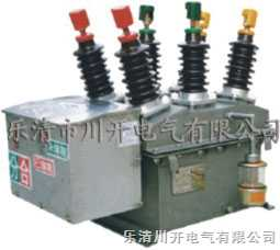 ZN122 12高压断路器 ZN122 12高压断路器