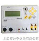 MPR-600功率记录仪