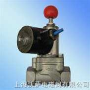 OSA82系列紧急切断电磁阀