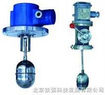 TQ-UQK自检式浮球液位控制器/防爆浮球液位开关13810561721