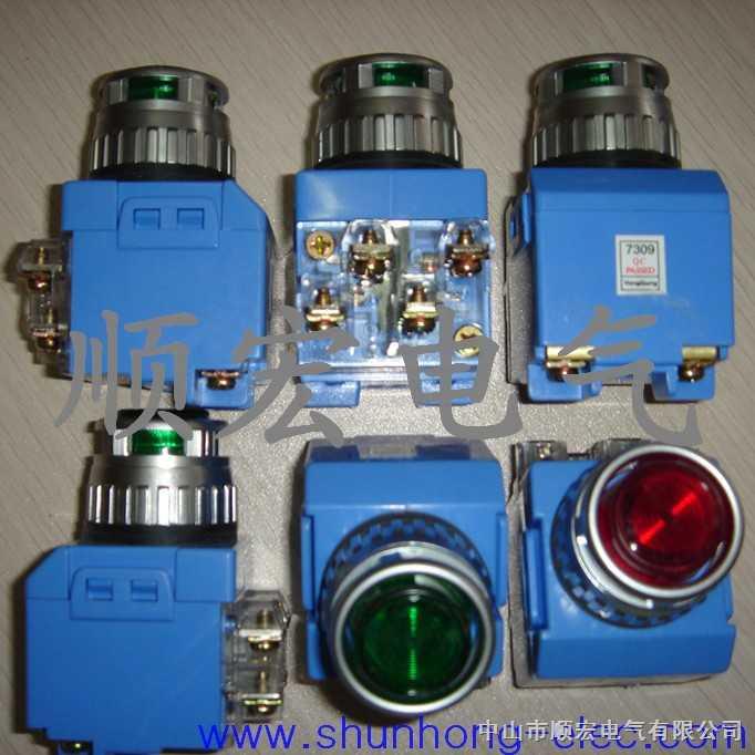 报警灯,信号灯,继电器,互感器,开关按钮,扬声器,蜂鸣器,防水盒,接线
