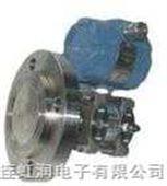 电容式法兰液位变送器