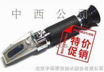 手持式折光仪/矿山乳化液浓度计