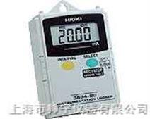 3635-24/-25/-26电压记录仪
