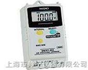 3637-20AC电压记录仪