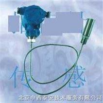 高温液位变送器