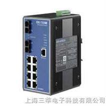 研华 EKI-7559MI 10端口网管冗余千兆以太网交换机(2个百兆多模光口)