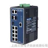 研华 EKI-7657C 7+3G光电组合Combo口网管冗余千兆以太网交换机