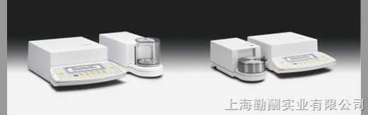 SE2微量天平-德国赛多利斯天平,2.1g微量电子天平